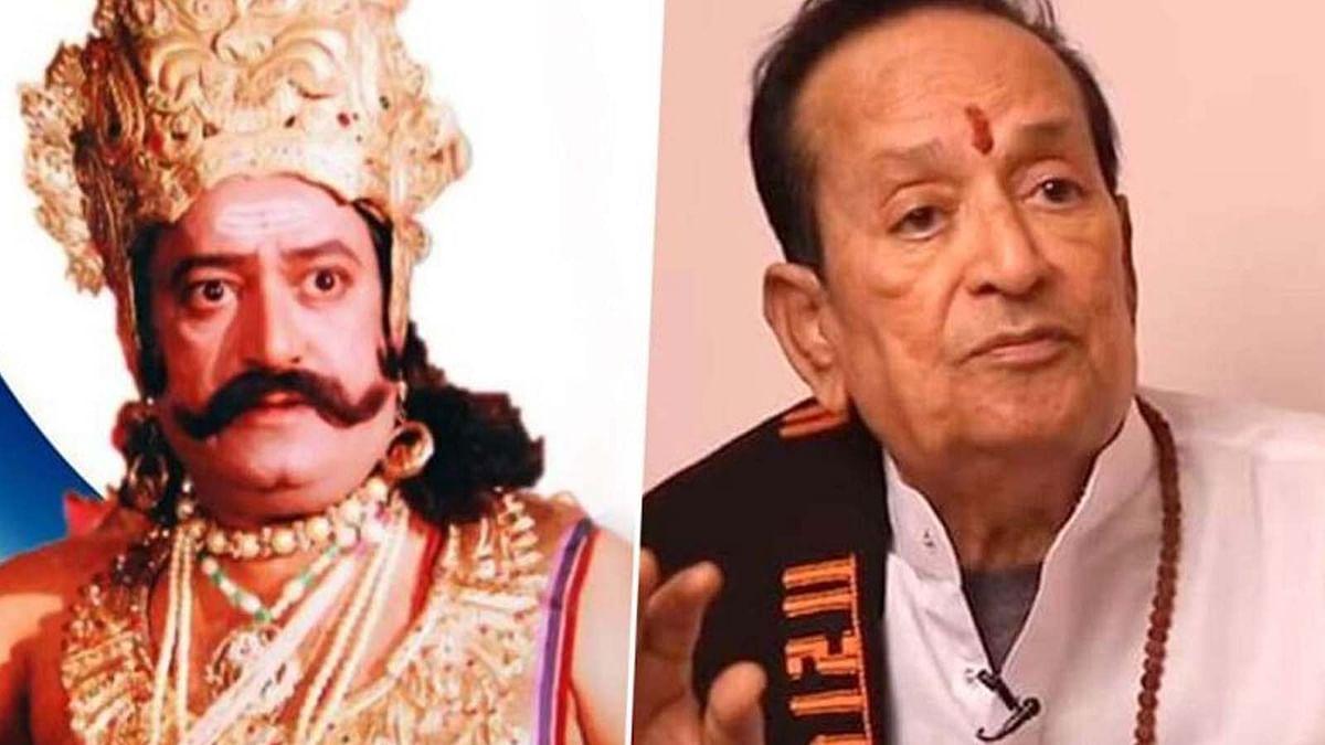 'रामायण' के रावण अरविंद त्रिवेदी का निधन, हार्टअटैक के चलते ली अंतिम सांस