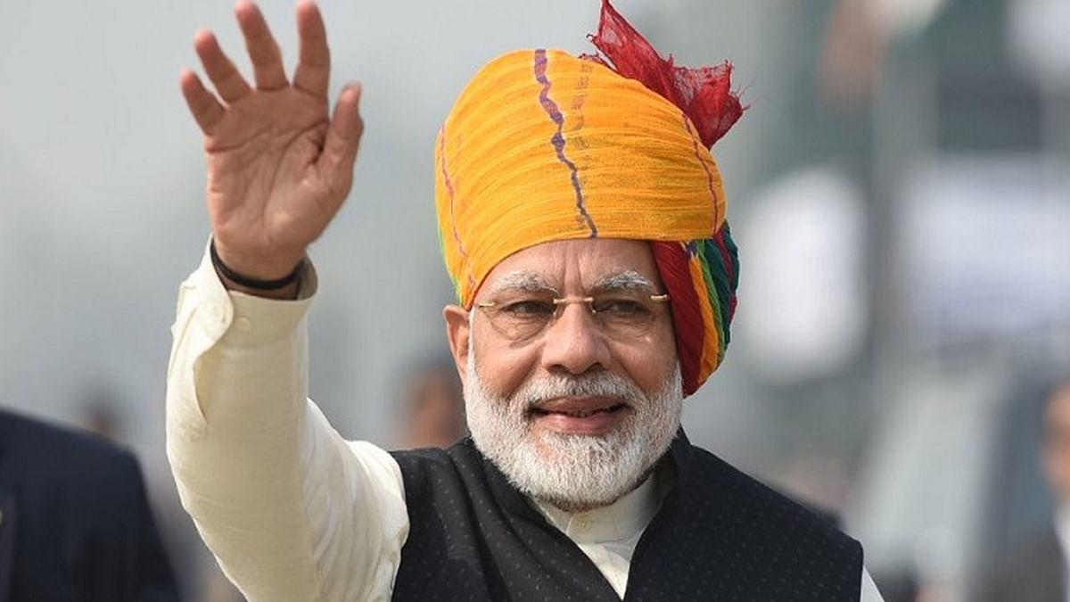 MP: 15 नवंबर को भोपाल में जनजाति गौरव दिवस कार्यक्रम, पीएम मोदी करेंगे शिरकत