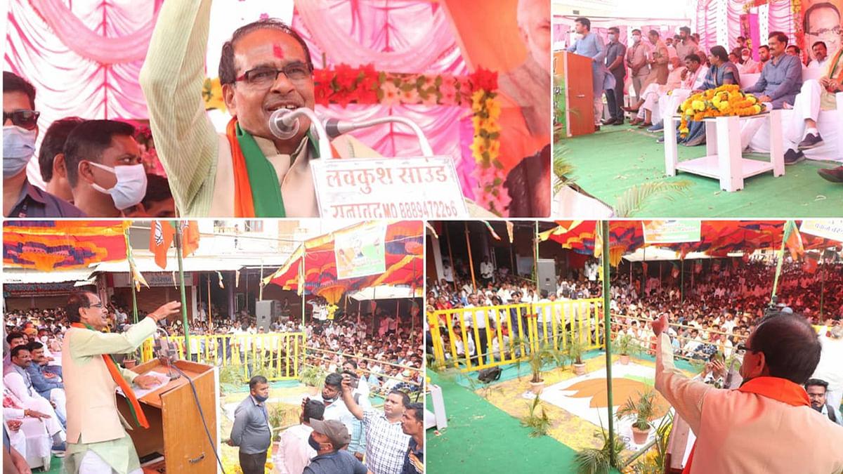 खंडवा में आयोजित जनसभा को संबोधित करते हुए CM बोले- BJP को भारी मतों से विजयी बनाइये