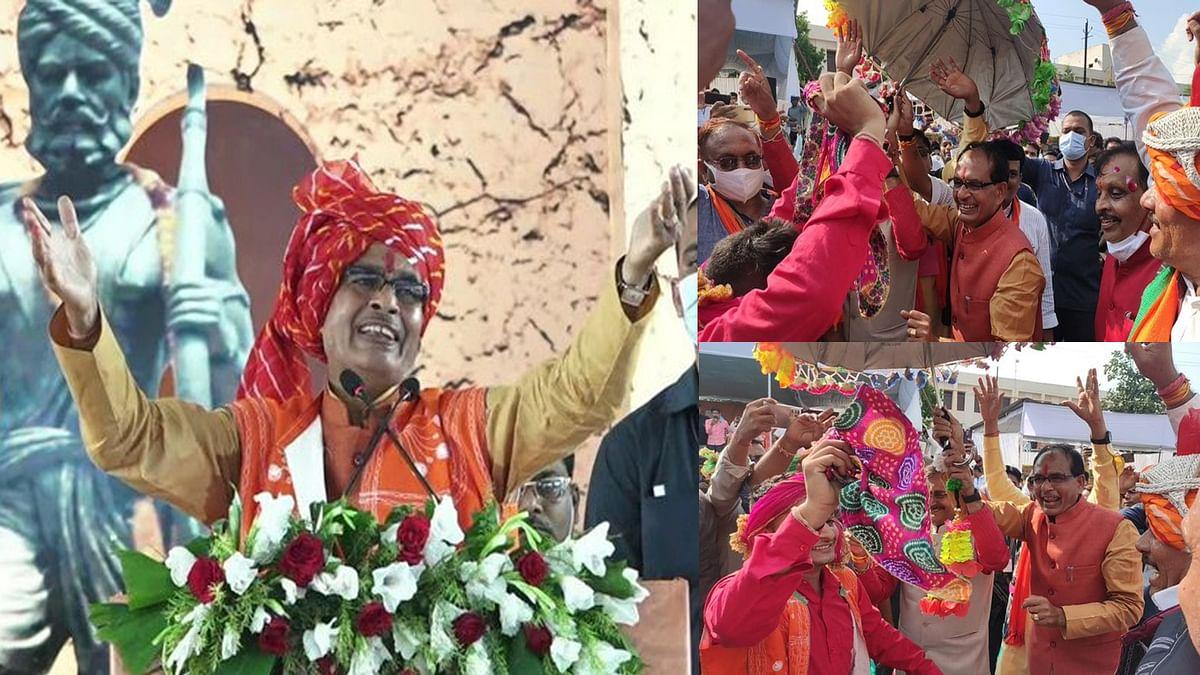 Jhabua में बोले सीएम- 'जनजातीय संस्कृति का हिस्सा बनकर प्रसन्नता से भर गया मन'