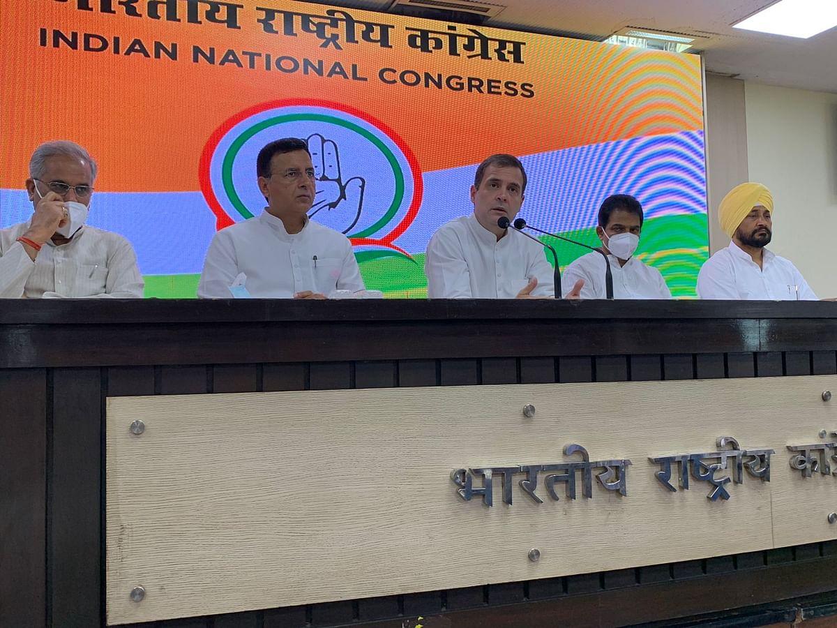 लखीमपुर खीरी में हुए नरसंहार व कांग्रेस नेताओं के साथ अन्याय पर राहुल की प्रेस वार्ता
