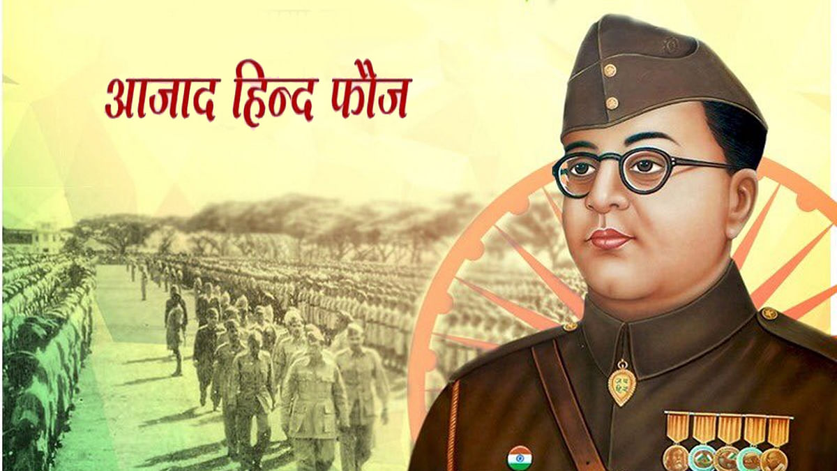 CM ने दी 'आजाद हिंद फौज दिवस' की बधाई, बोले- आज भारत के लिए अभूतपूर्व गर्व का दिन है