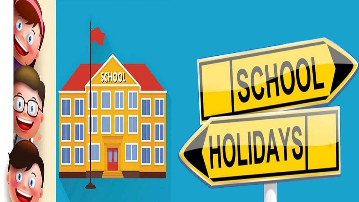 MP के स्कूलों में छुट्टियां हुई घोषित, स्कूल शिक्षा विभाग ने जारी किया आदेश