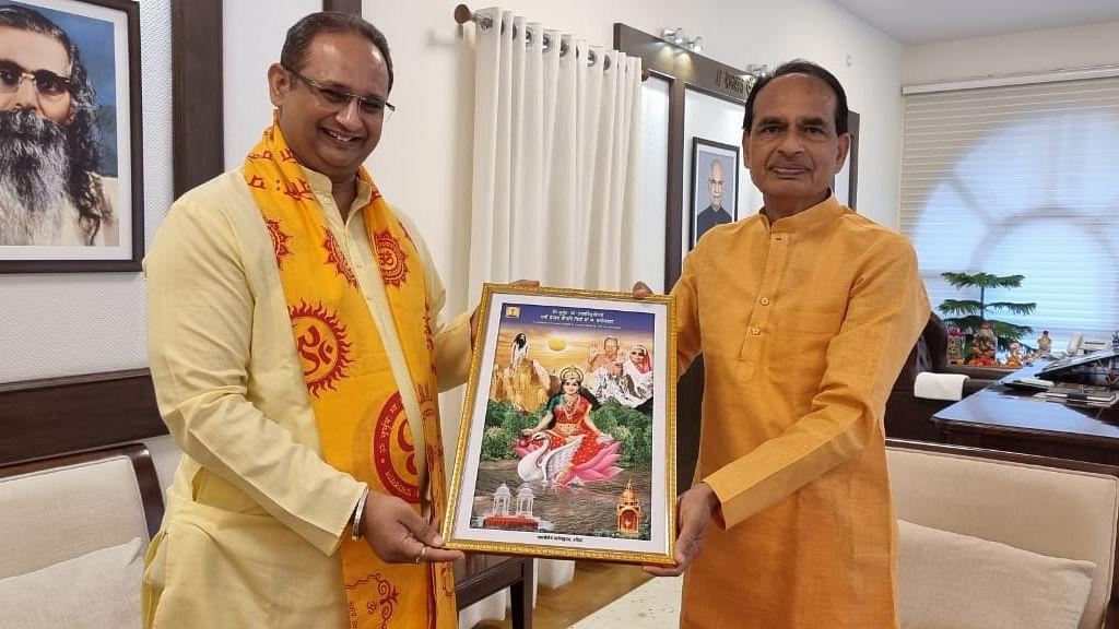 आज अखिल विश्व गायत्री परिवार, हरिद्वार के डॉ. चिन्मय पंड्या ने CM से की शिष्टाचार भेंट