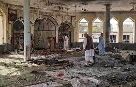 अफगानिस्तान के उत्तरी कुंदुज प्रांत में मस्जिद पर घातक विस्फोट
