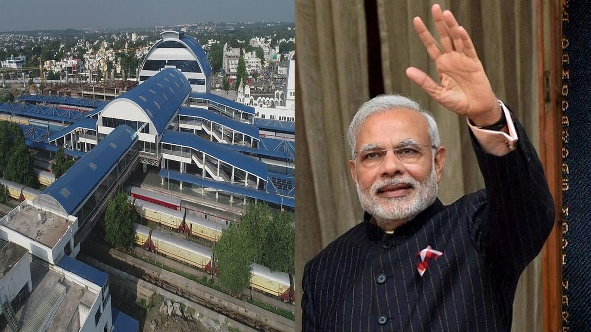 Bhopal: विश्वस्तरीय नए हबीबगंज स्टेशन के उद्घाटन कार्यक्रम में शामिल हो सकते हैं मोदी