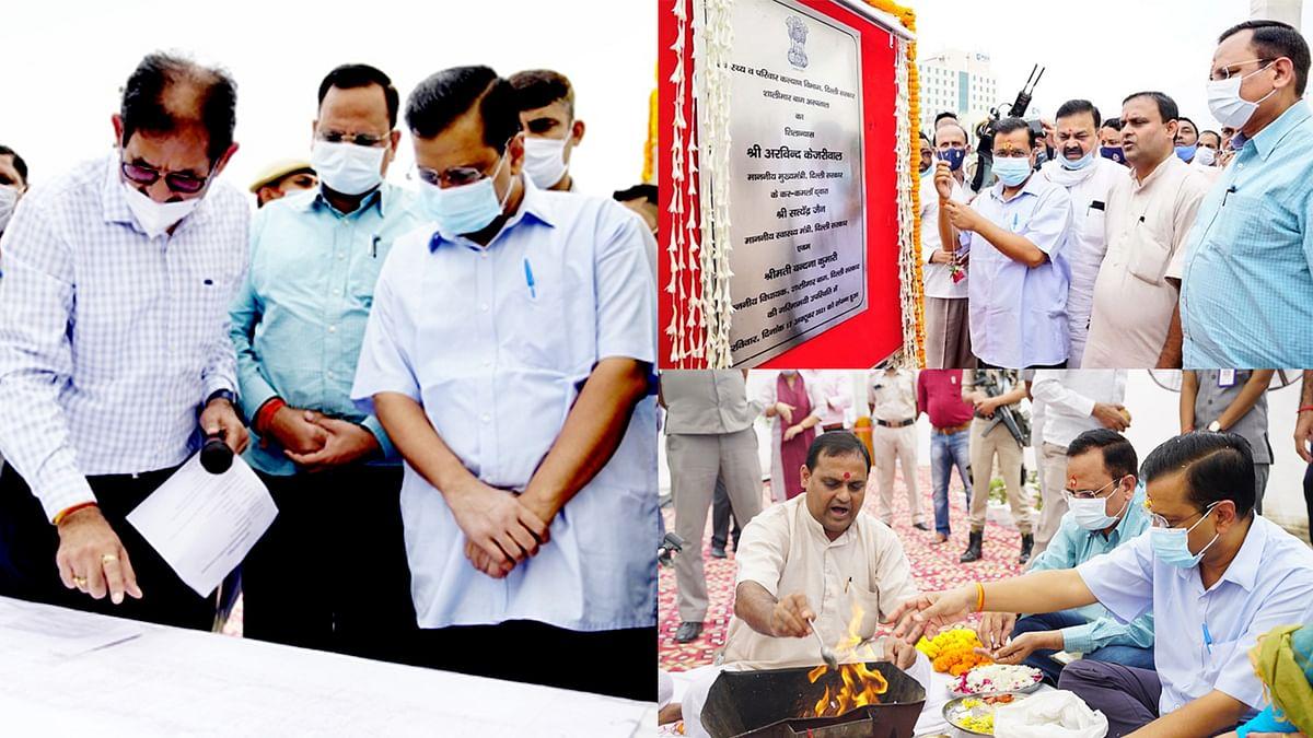 दिल्ली के शालीमार बाग में CM केजरीवाल ने नए सरकारी अस्पताल का किया शिलान्यास