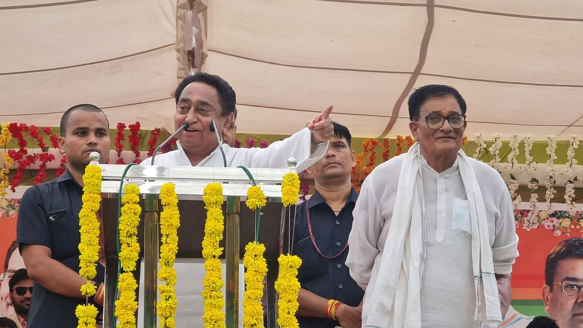 खंडवा में सभा को संबोधित करते हुए पूर्व सीएम कमलनाथ ने भाजपा पर बोला हमला