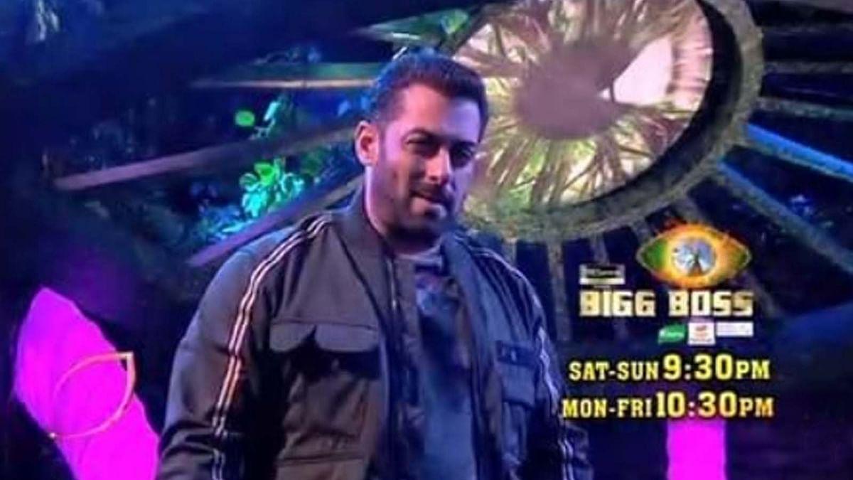 Promo: 'बिग बॉस 15' के प्रोमो में 'जंगल है आधी रात है' पर डांस करते दिखे सलमान खान