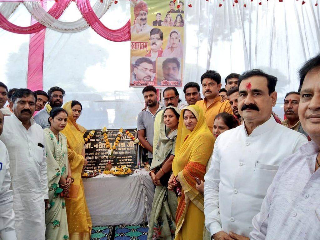 डॉ. मिश्रा ने आज दतिया में एक करोड़ की लागत के विभिन्न विकास कार्यों का किया भूमिपूजन