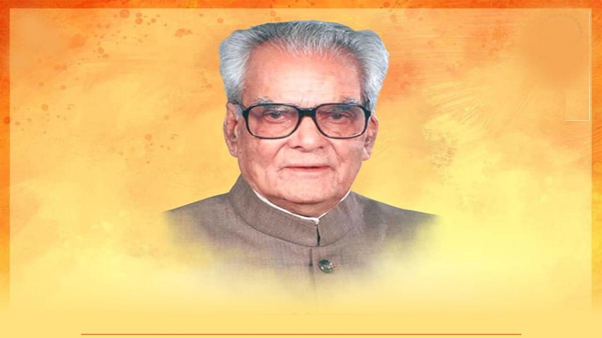 भारत के पूर्व उपराष्ट्रपति Bhairon Singh Shekhawat की जयंती पर सीएम ने किया सादर नमन