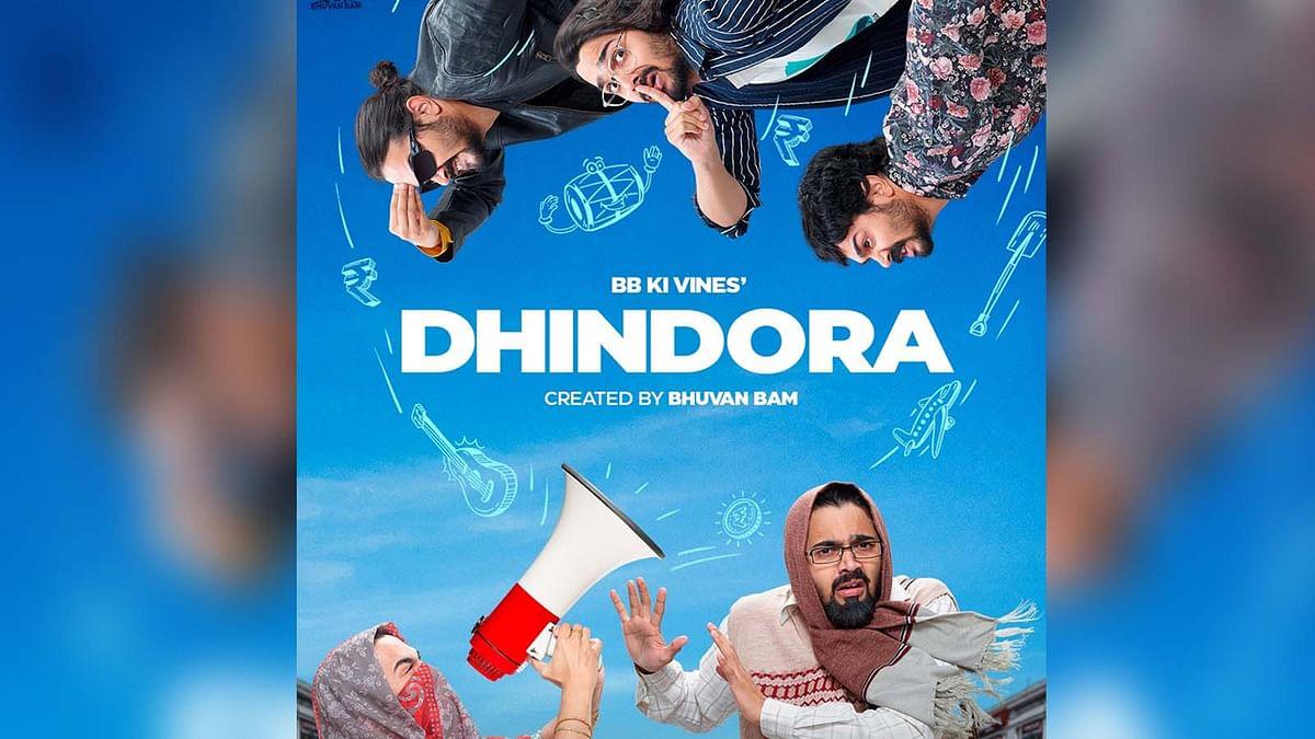 भुवन बाम के वेब शो 'Dhindora' का फर्स्ट लुक जारी, SS राजामौली ने दी शुभकामनाएं