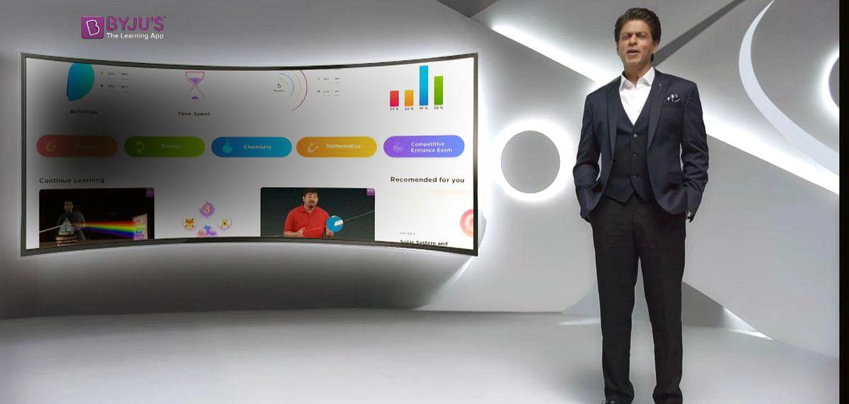 BYJU'S ने शाहरुख खान के सभी विज्ञापन रोके, प्री-बुकिंग के बावजूद ऐड जारी नहीं!