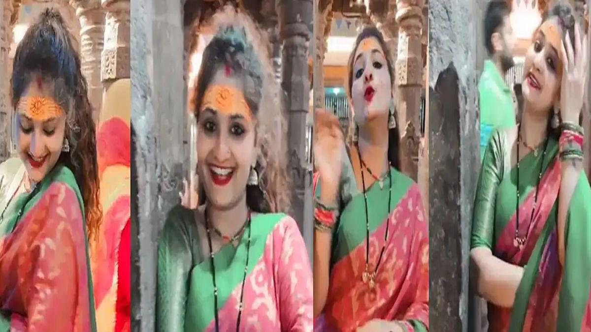 महाकाल मंदिर में महिला के डांस वीडियो पर मचा बवाल, विवाद बढ़ने पर महिला ने मांगी माफी