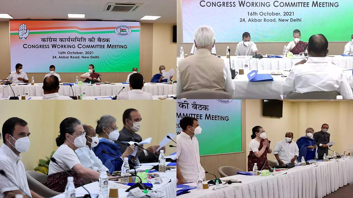 सोनिया गांधी के नेतृत्व में कांग्रेस कार्यसमिति की बैठक, इन मुद्दों पर हुई चर्चा
