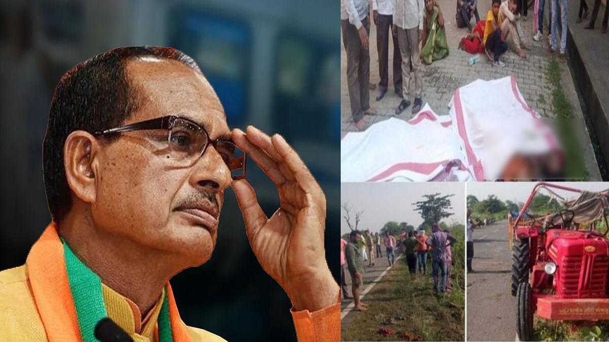 यूपी के झांसी में हुए भीषण हादसे में MP के कई लोगों की मौत, सीएम ने जताया दुख