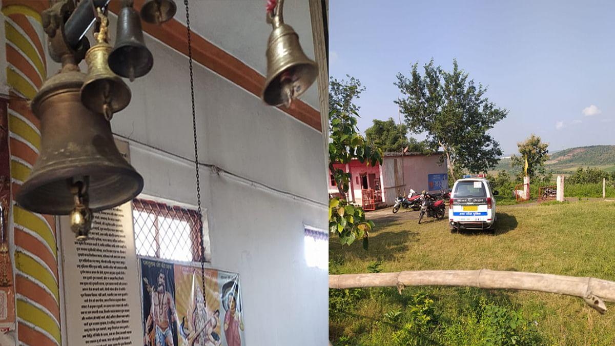 भोपाल के सिद्ध धार्मिक स्थल पर चोरों का धावा, मंदिर से चुरा ले गए कई घंटे