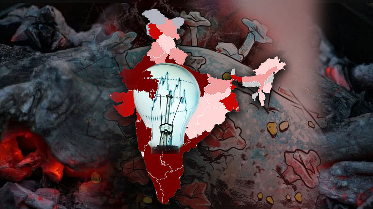 COVID-19 ग्रसित अर्थव्यवस्था के सामने अब बिजली संकट, गैर BJP राज्यों में कोयला किल्लत