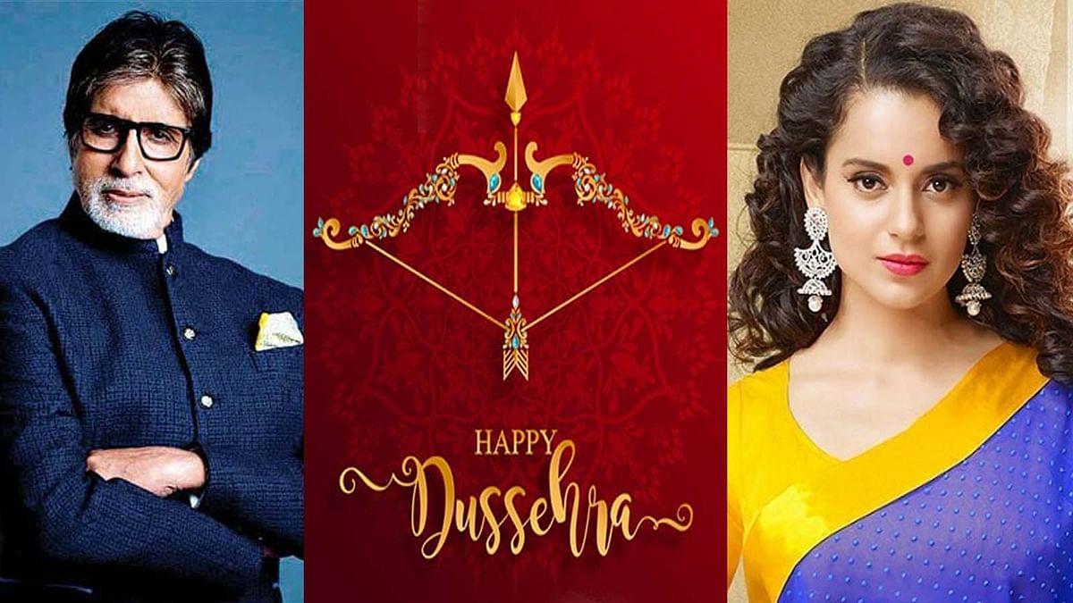 अमिताभ बच्चन, कंगना रनौत समेत इन सितारों ने दी दशहरे की शुभकामनाएं