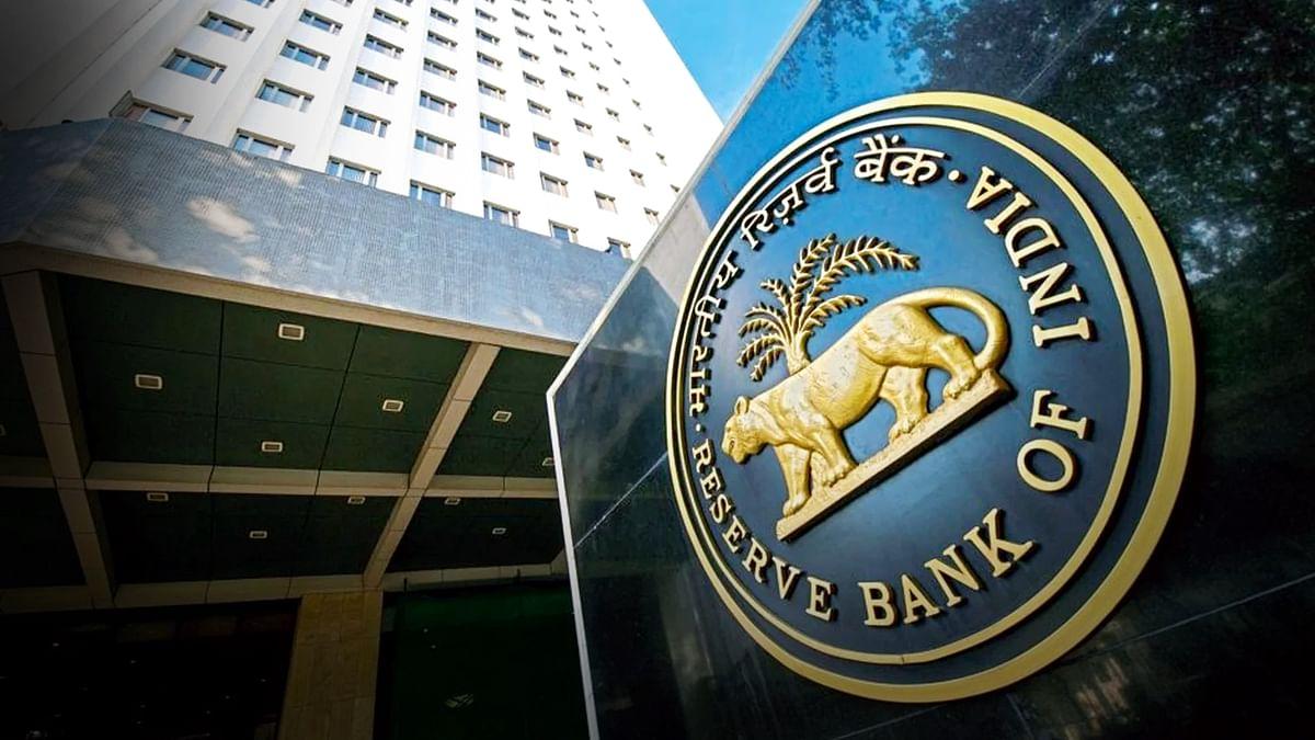 RBI ने धोखाधड़ी मामले में घिरी संबंध फिनसर्व सहित 6 NBFC का लाइसेंस रद्द किया