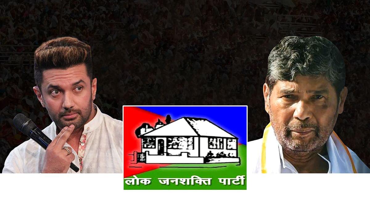 LJP का चुनाव चिह्न EC ने किया फ्रीज, चिराग-पारस के विवाद में नया मोड़