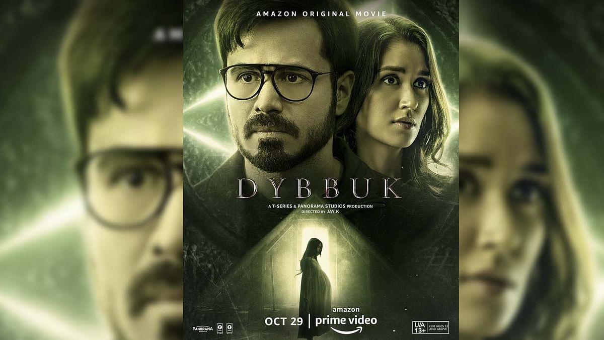इमरान हाशमी और निकिता की फिल्म 'डिबुक' का ट्रेलर रिलीज, हॉरर और थ्रिलर से है भरपूर