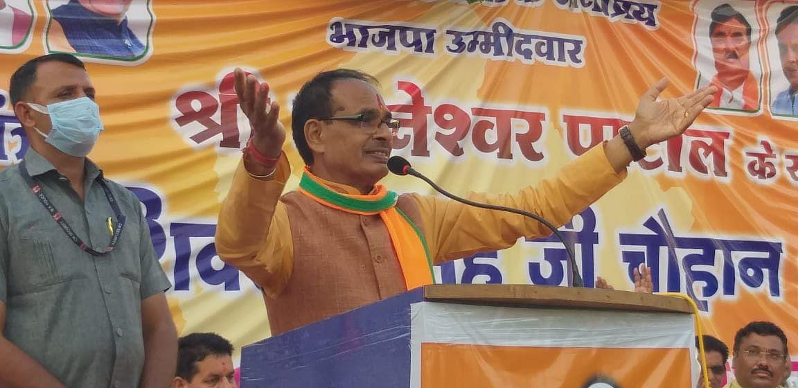 कांग्रेस के पास मुद्दा नहीं इसलिए चुनाव में गलत बयानबाजी कर रहे नेता : शिवराज सिंह