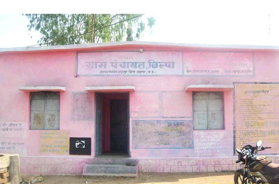 Anuppur : कार्यक्रम अधिकारी ने रद्दी की टोकरी में डाला लोक सूचना अधिकारी का पत्र