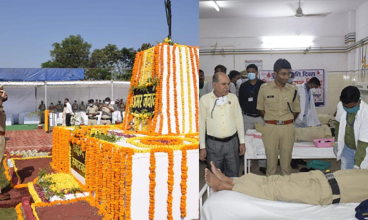 Anuppur : पुलिस स्मृति दिवस पर जवानों को दी भावपूर्ण श्रद्धांजलि, परेड का हुआ आयोजन