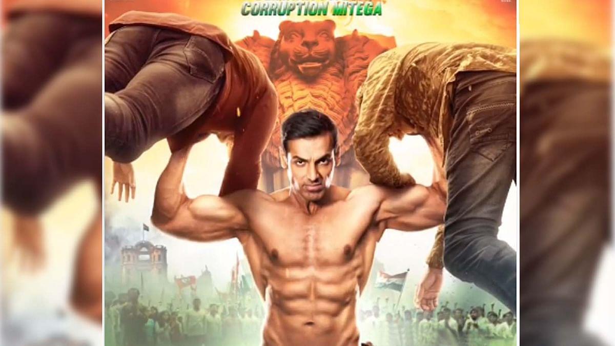 तय तारीख से एक दिन पहले रिलीज होगी Satyamev Jayate 2, देखें मोशन पोस्टर