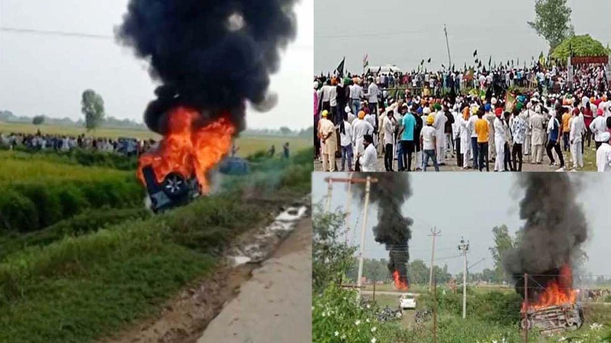 UP के लखीमपुर खीरी में बवाल- बीजेपी नेताओं और किसानों के बीच हिंसक झड़प