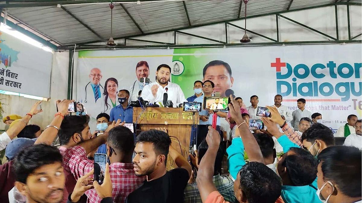 बिहार की स्वास्थ्य सुविधाओं को लेकर तेजस्वी यादव का डॉक्टरों संग संवाद
