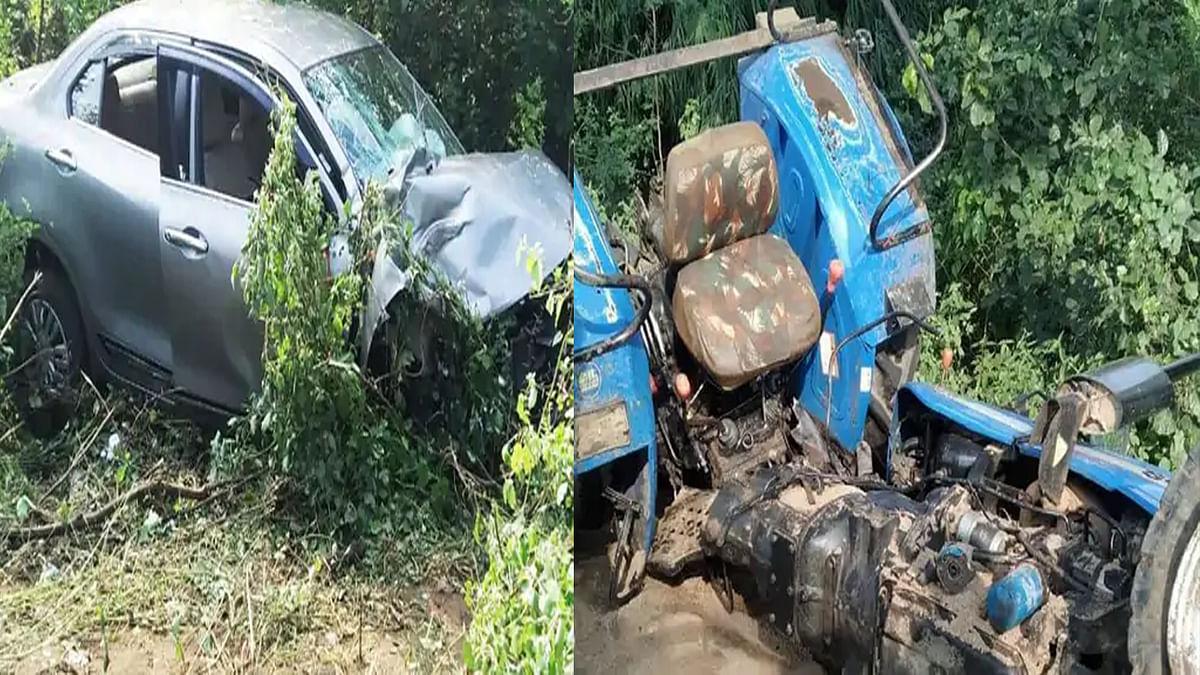 Road Accident: कार और ट्रैक्टर-ट्रॉली की हुई जोरदार भिड़ंत, हादसे में ड्राइवर की मौत
