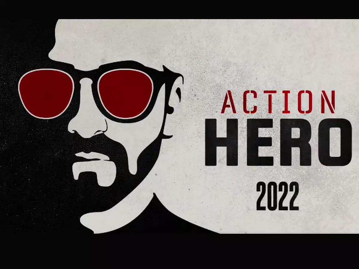 फिल्म 'एक्शन हीरो' में नजर आएंगे आयुष्मान खुराना