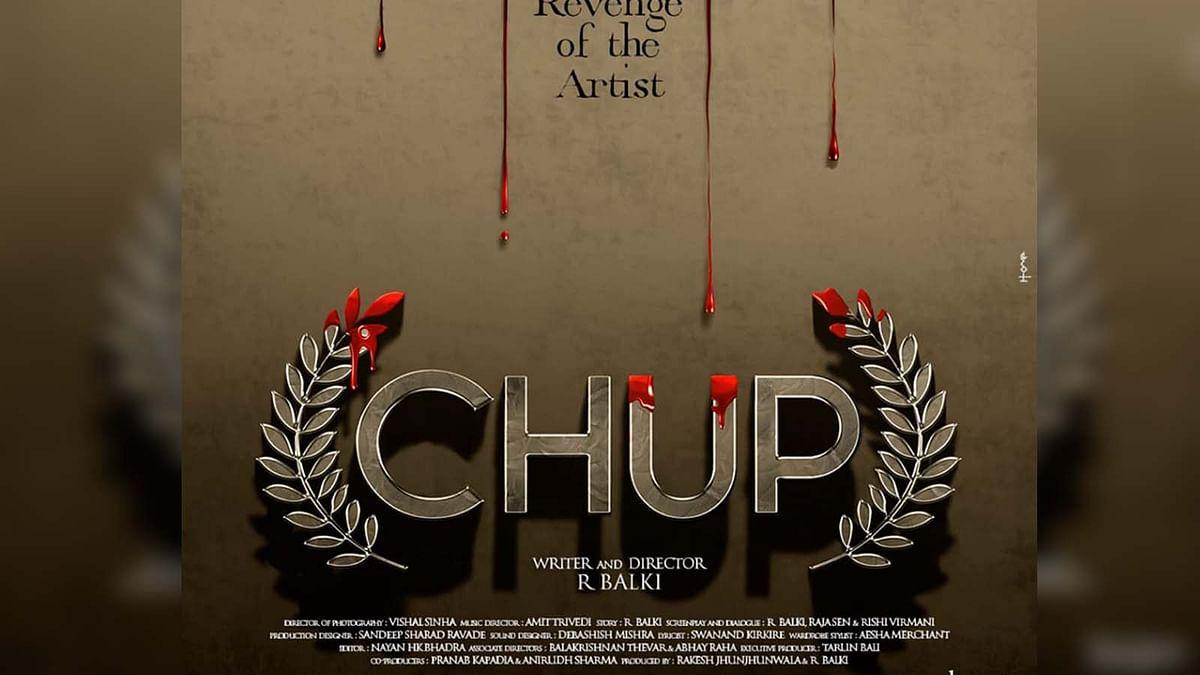आर बाल्की की फिल्म 'Chup' का मोशन पोस्टर रिलीज, सनी देओल आएंगे नजर