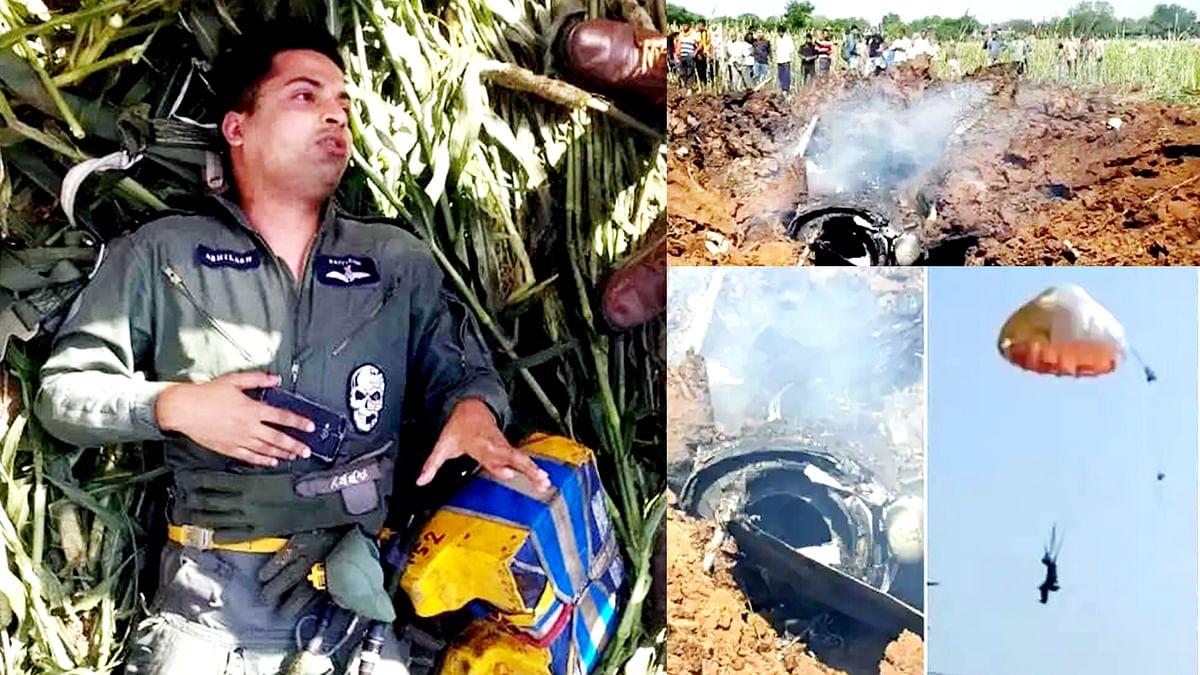 भिंड में क्रैश हुआ एयरफोर्स का फाइटर प्लेन, हादसे में पायलट घायल