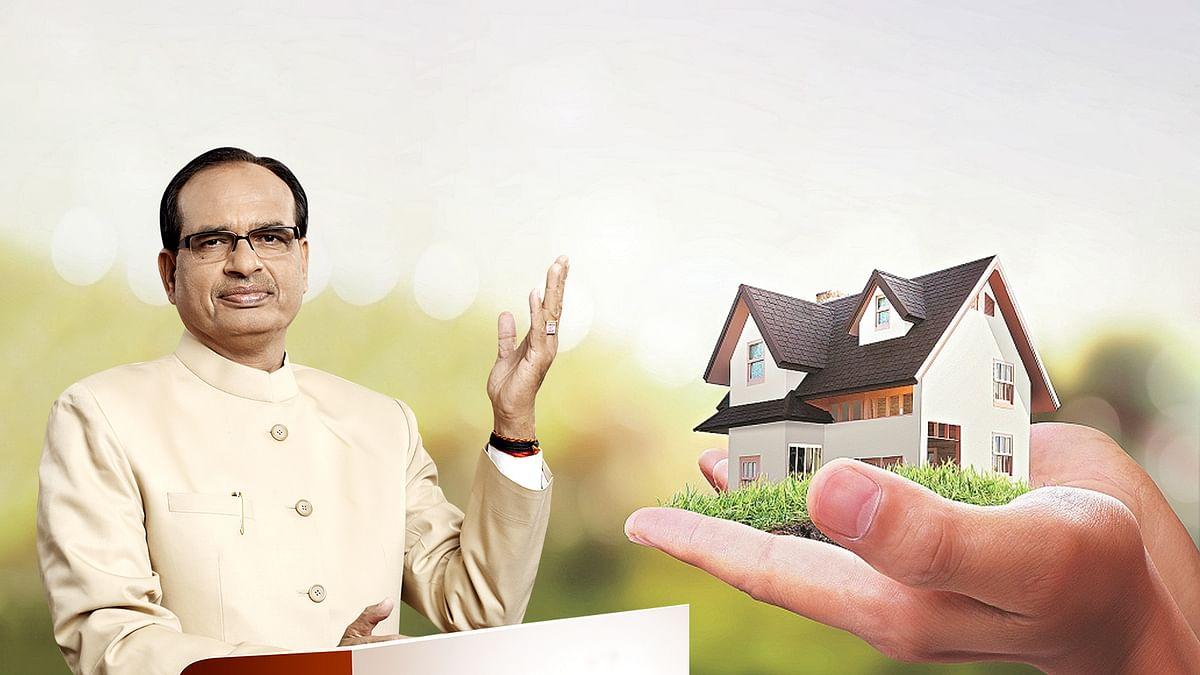 Bhopal : दीपावली से पहले 2.51 लाख परिवारों को CM शिवराज सिंह देंगे नए घर की सौगात
