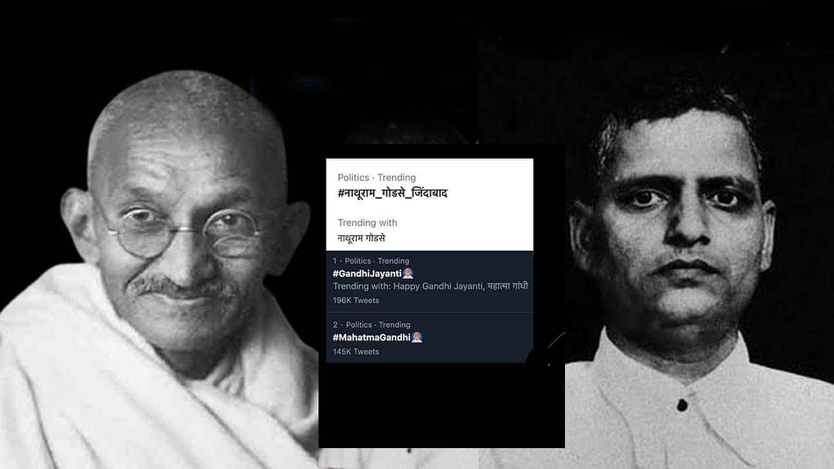 महात्मा गांधी की जयंती पर ट्रेंड में छाया 'नाथूराम गोडसे जिंदाबाद'- बिफरे वरुण गांधी