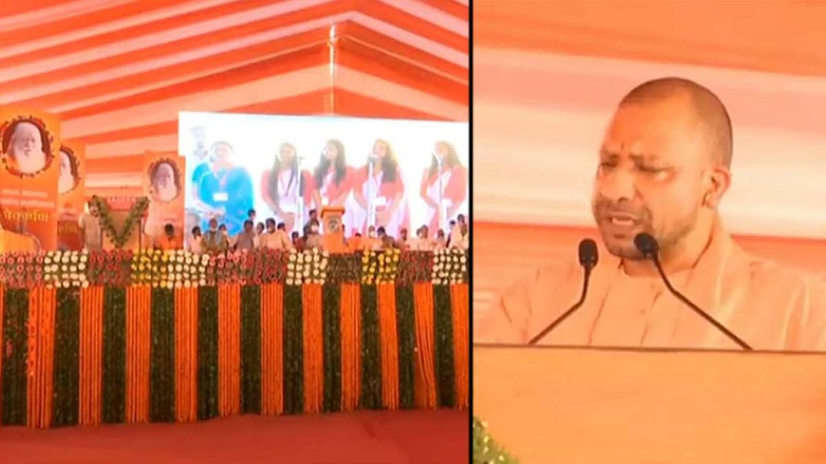UP के CM योगी ने नवरात्रि की इस पावन महाअष्टमी पर जनपद गोरखपुर को दी यह सौगात