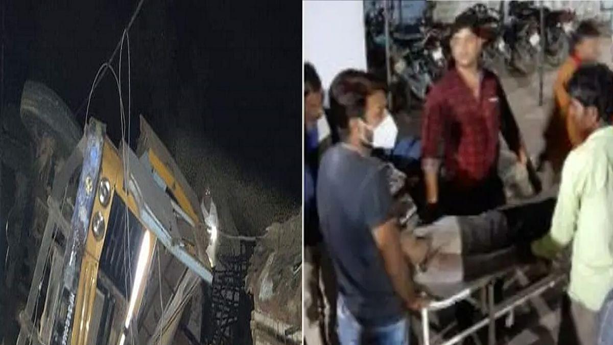 Damoh: गिट्टी से भरा ट्राला मकान पर पलटा, हादसे में 4 की हुई दर्दनाक मौत