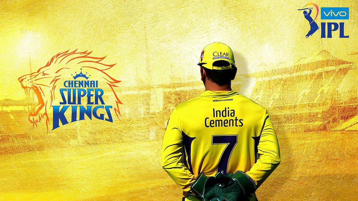 IPL2021 : धोनी ने चेन्नई को नौंवीं बार फाइनल में पहुंचाया