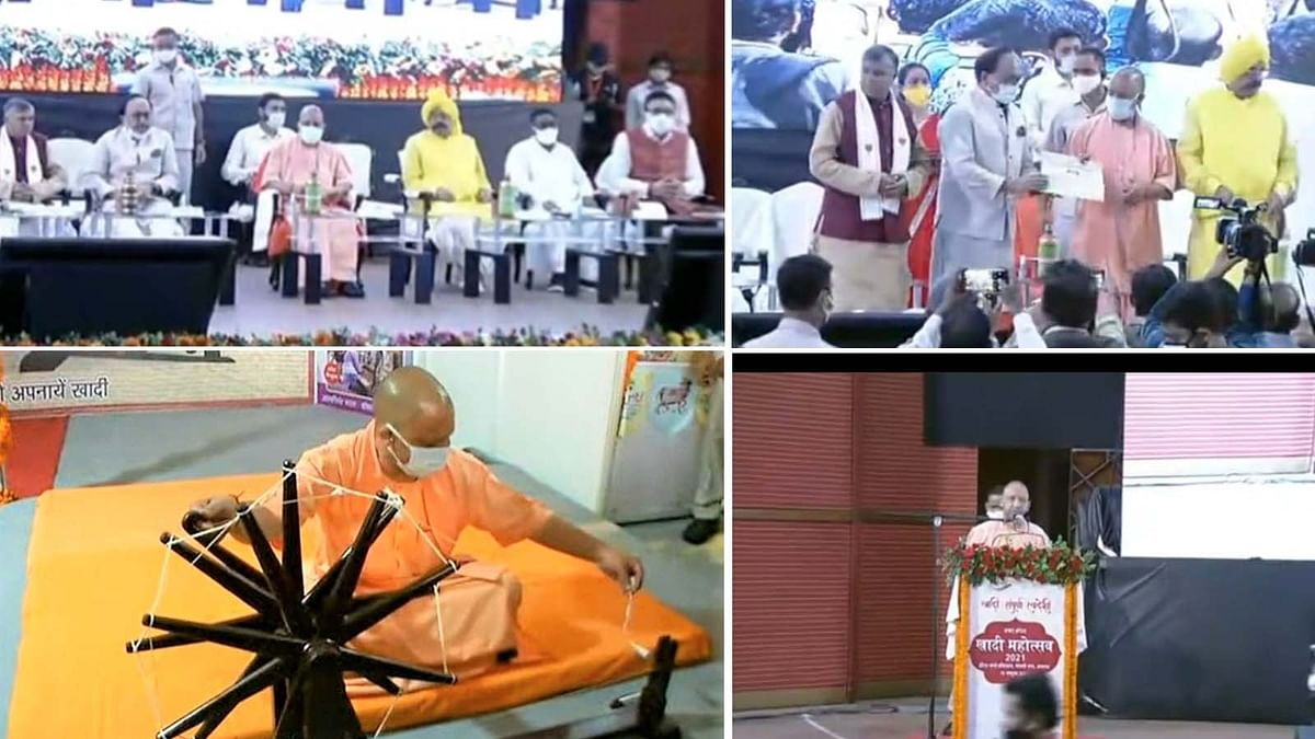 UP के CM योगी ने लखनऊ में खादी महोत्सव एवं सिल्क एक्सपो का उद्घाटन किया