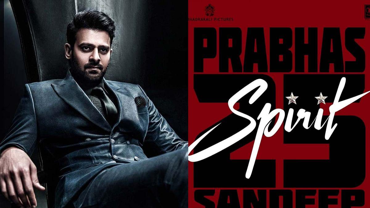 प्रभास की 25वीं फिल्म 'स्पिरिट' की घोषणा, कई भाषाओं में होगी रिलीज