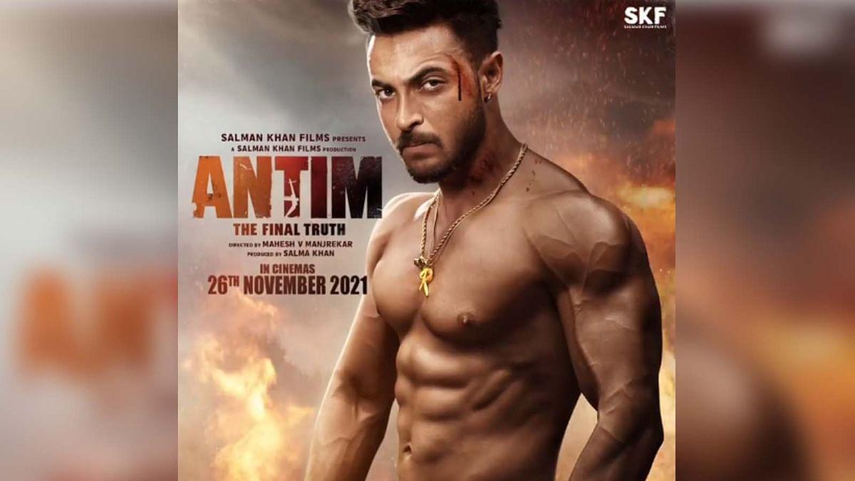 सलमान खान ने शेयर किया फिल्म 'अंतिम' का मोशन पोस्टर, दमदार लुक में दिखे आयुष