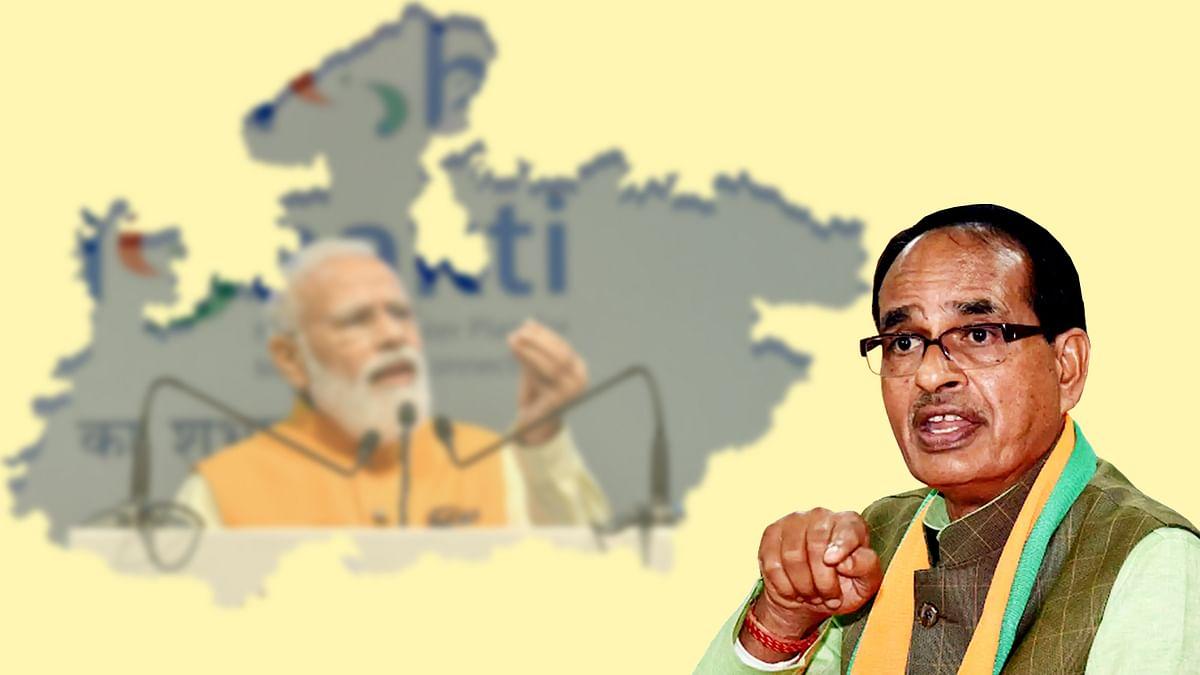 नरेंद्र मोदी के इस महाअभियान में पूरी ताकत से जुटेगा मध्यप्रदेश : शिवराज सिंह