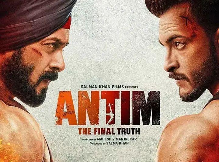 सलमान के फैन्स का इंतज़ार खत्म, 'Antim : The Last Truth' की रिलीज डेट आई सामने