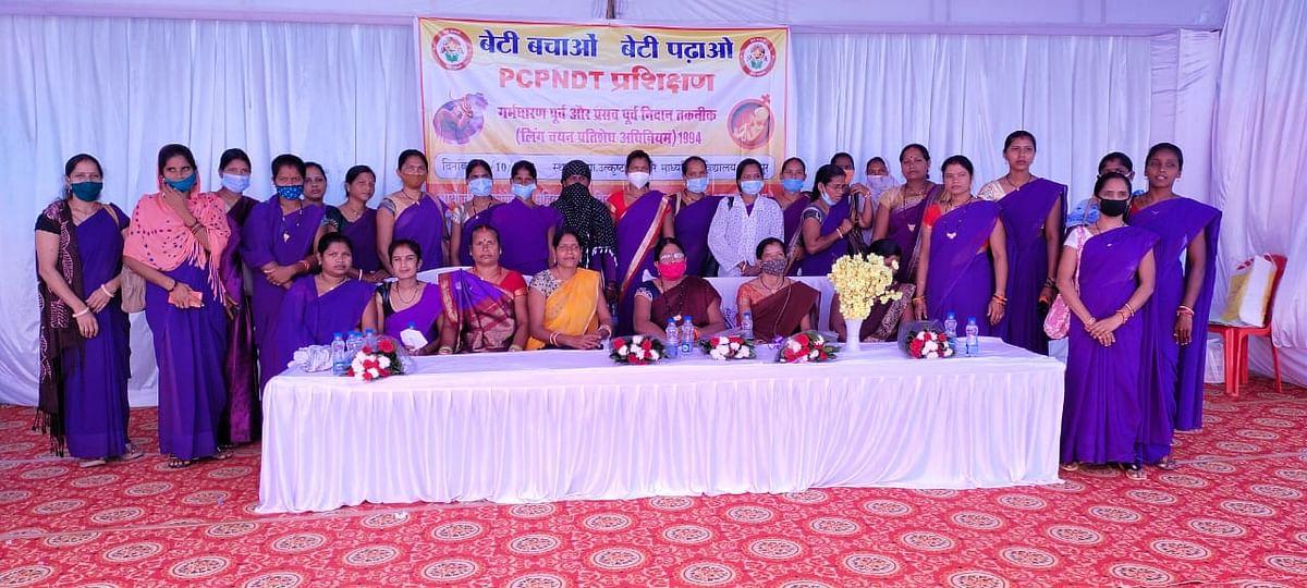 Anuppur : कलेक्टर के निर्देशन में PCPNDT Act प्रशिक्षण का हुआ आगाज