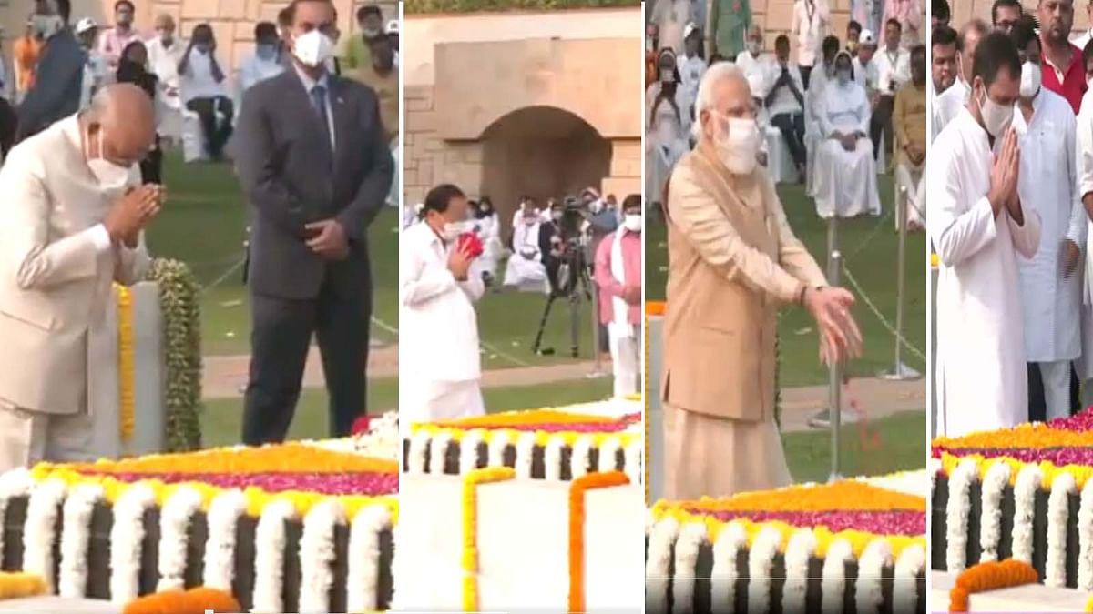 Mahatma Gandhi Jayanti: कई नेताओं ने राजघाट पहुंचकर आंदोलन के महानायक बापू को किया नमन