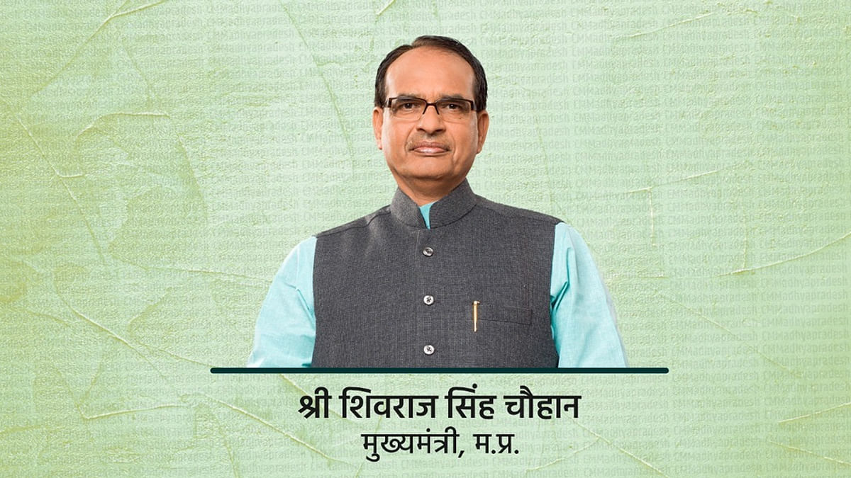 Bhopal: आज सीएम शिवराज बाल हितग्राहियों के खाते में ट्रांसफर करेंगे 14 लाख 10 हजार
