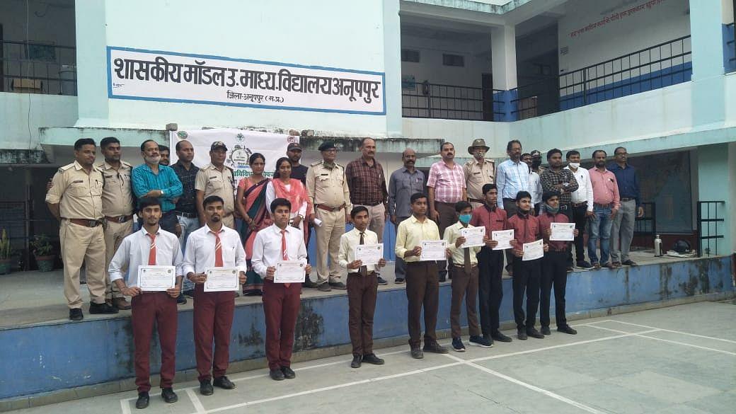 Anuppur : जैव विविधता पर जिला स्तरीय क्विज प्रतियोगिता संपन्न